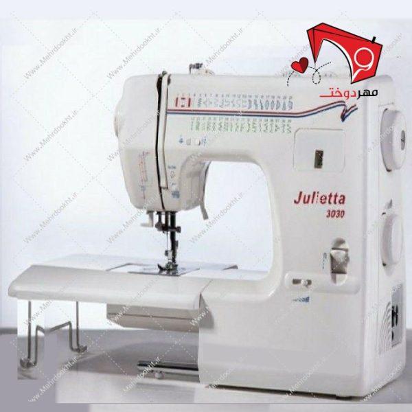 چرخ خیاطی ژولیتا مدل ۳۰۳۰ تولید چین و ژتونسرخود، مناسب برای جهیزیه، دوخت اولیه داخل منزل. مناسب برای افراد مبتدی و کار تا حد آماتور.